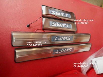 กาบบันไดสแตนเลสมีไฟแสงสีฟ้า Swift Eco New 2012 รุ่นมีไฟสีฟ้า