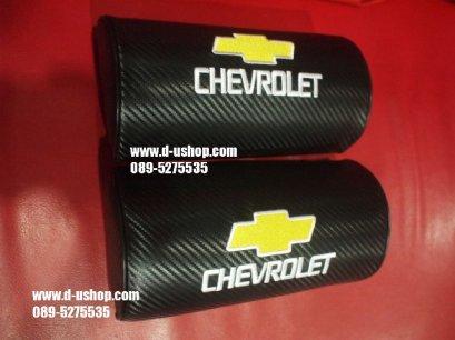หมอนรองคอโลโก้เชฟหนังดำ สำหรับรถ Chevrolet ทุกรุ่น
