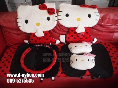 ชุดผ้าคลุมเบาะลาย Hello Kitty สีแดงลายหัวใจ สำหรับรถทุกรุ่น