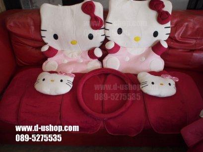 ชุดผ้าคลุมเบาะลาย Hello Kitty สีชมพูหวาน สำหรับรถทุกรุ่น