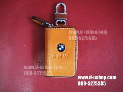 พวงกุญแจหนังดำแบบมีโลโก้รุ่นมีซิปปิดเปิด BMW รุ่นสีน้ำตาล