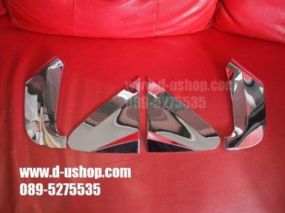 เสาซีหลังโครเมียม Honda City 2008-2012