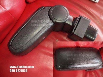 ท้าวแขนหนังดำแท้ Suzuki Swift Eco Car 2012