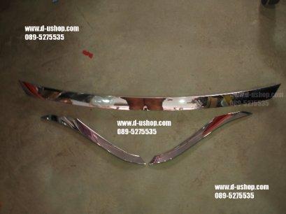คิ้วกระจังหน้าโครเมียมรุ่น3 ชิ้น Honda CRV All New 2012