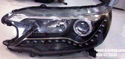 โคมไฟหน้าโปรเจคเตอร์ Honda CRV All New2013