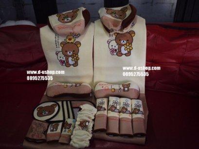 ชุดผ้าคลุมเบาะลาย หมี rilakkuma สำหรับรถทุกรุ่น