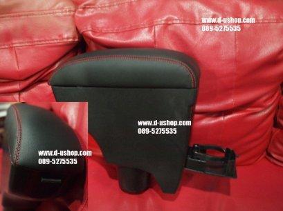 ท้าวแขนหนังดำด้ายแดง Mitsubishi Mirage Eco Car 2012