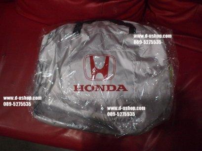 ผ้าคลุมรถซิลเวอร์โค๊ด Honda Accord All New 2013 (G9)