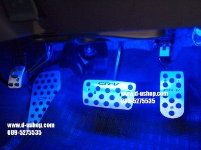 แป้นเหยียบกันลื่น Honda CRV All New 2013 ชุดเต็ม