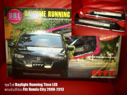 ชุดไฟ Daylight Running Time LED ตรงรุ่นยี่ห้อ Fitt Honda City 2008-2013