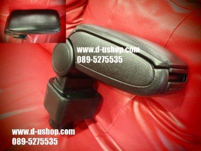ท้าวแขนหนังดำ Mitsubishi Attrage