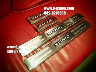 กาบบันไดมีไฟแสงสีฟ้า Chevrolet Sonic