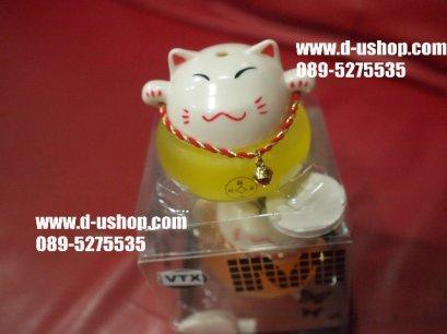 น้ำหอมปรับอากาศแมวกวักนำโชค สำหรับรถทุกรุ่น Ver.2
