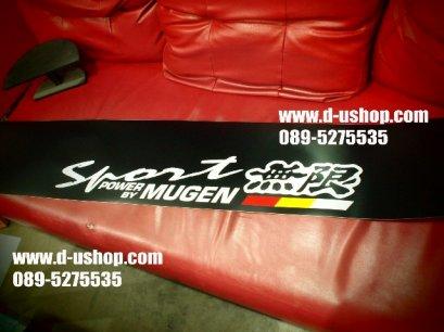 สติกเกอร์คาดหน้ารถ โลโก้ Mugen Sport ขาวแดงสำหรับรถทุกรุ่น
