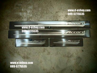 กาบบันไดสแตนเลส Honda Accord All New 2013 Ver.2