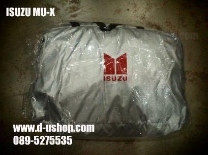 ผ้าคลุมรถซิลเวอร์โค๊ด Isuzu MU-X