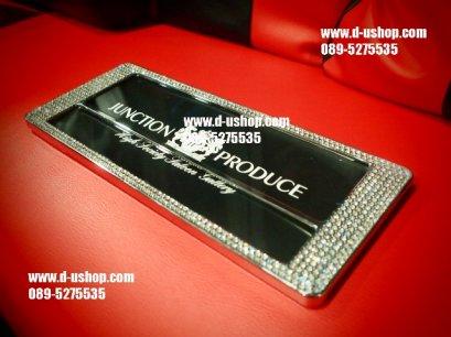 ป้ายทะเบียนวีไอพี Junction Swarovski Crystal สำหรับรถทุกรุ่น แบบสั้น