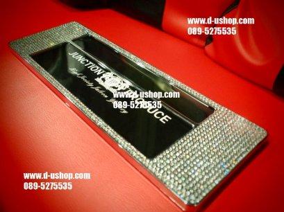 ป้ายทะเบียนวีไอพี Junction Swarovski Crystal สำหรับรถทุกรุ่น แบบยาว
