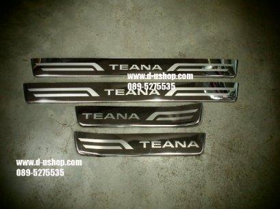 กาบบันไดสแตนเลสตรงรุ่น Nissan Teana New 2013