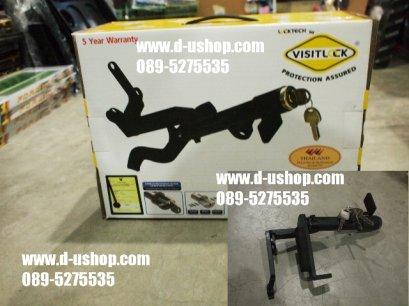 locktech visitlock กล่องเหลือง สำหรับ Honda CRV All New 2013