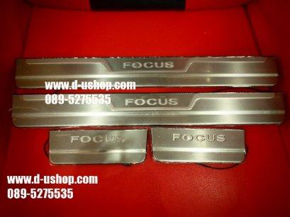 กาบบันไดมีไฟแสงสีส้ม Ford Focus New 2013 Ver.2