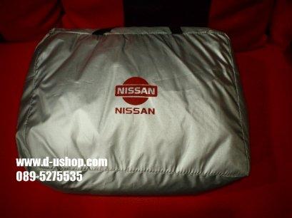ผ้าคลุมรถซิลเวอร์โค๊ด Nissan JUKE
