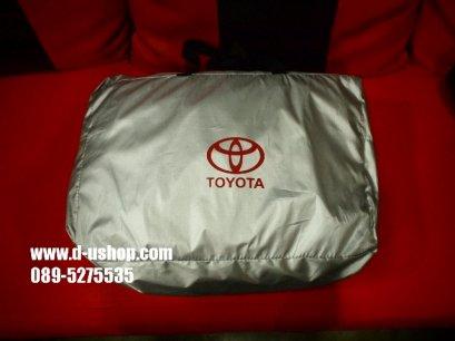 ผ้าคลุมรถซิลเวอร์โค๊ด Toyota Altis All New 2014