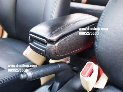 ท้าวแขนหนังดำแท้ Honda Brio Amaze