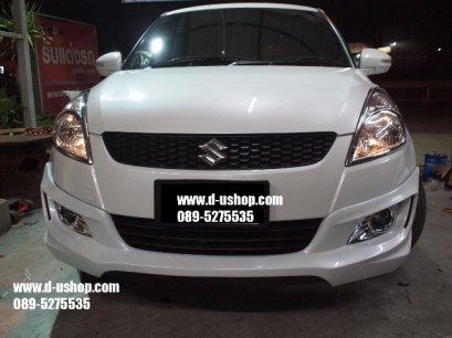 ชุดแต่งรอบคัน Suzuki Swift Eco Car New 2013 ทรง Limited ปลายท่อคู่