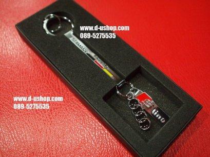 พวงกุญแจ โลโก้ Audi สำหรับรถทุกรุ่น