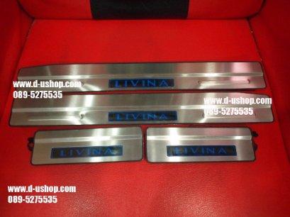 กาบบันไดมีไฟเรืองแสงสีฟ้า Nissan Livina