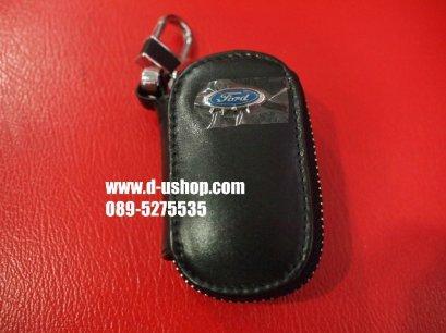 กระเป่ากุญแจหนังดำแบบมนเรียว Ford Ranger 2013