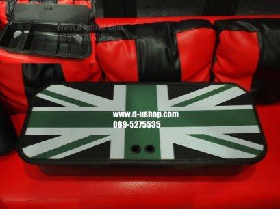 กล่องอเนกประสงค์ท้ายรถโลโก้ Mini ลายธงชาติอังกฤษเขียวดำ
