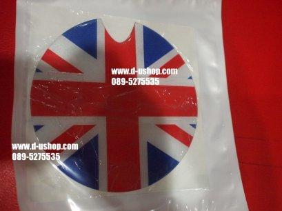 สติกเกอร์ยางฝาถังน้ำมันสำเร็จรูป Mini ทุกรุ่น ลายธงชาติอังกฤษแดงน้ำเงินออริจินัล
