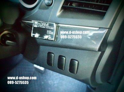 คันเร่งไฟฟ้า H Drive แท้ตรงรุ่น Mitsubishi Lancer EX