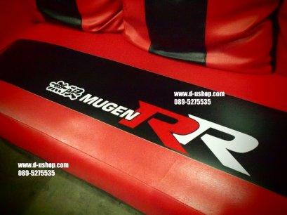 สติกเกอร์คาดหน้ารถ โลโก้ Honda Mugen RR ดำแดงสำหรับรถทุกรุ่น