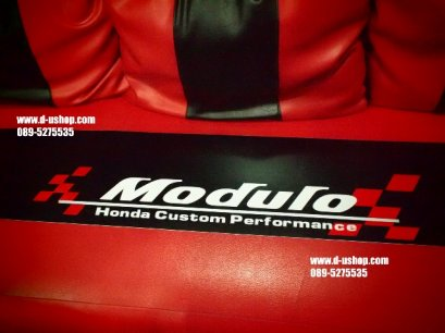 สติกเกอร์คาดหน้ารถ โลโก้ Honda Modulo ดำแดงสำหรับรถทุกรุ่น