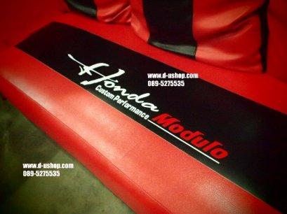 สติกเกอร์คาดหน้ารถ โลโก้ Honda Modulo ดำแดงสำหรับรถทุกรุ่น Ver.2