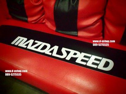 สติกเกอร์คาดหน้ารถ โลโก้ Mazda Speed ขาวดำสำหรับรถทุกรุ่น
