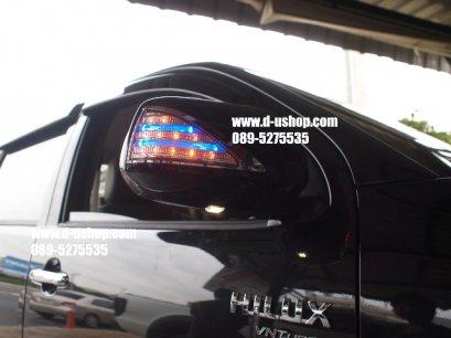 ครอบกระจกมองข้าง มีไฟสีตามตัวรถ Toyota Vigo Champ Fitt สไตล์เบนซ์