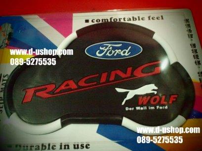 แผ่นรองกันลื่นหน้าคอนโซลรถ ลายโลโก้ Ford Racing