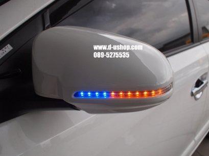 ครอบกระจกมองข้างมีไฟสีตามตัวรถToyota Yaris All New 2013