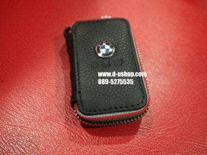พวงกุญแจหนังดำแบบมีโลโก้รุ่นมีซิปปิดเปิด BMW รุ่นหนังดำด้ายแดง