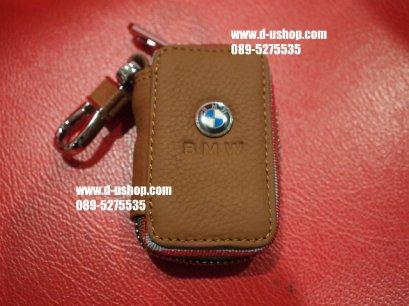 พวงกุญแจหนังดำแบบมีโลโก้รุ่นมีซิปปิดเปิด BMW รุ่นหนังครีมด้ายแดง