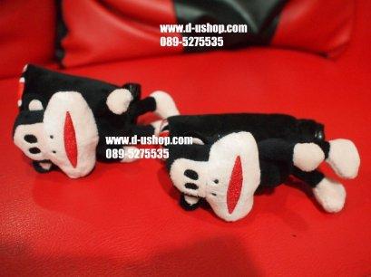 ชุดหุ้มเกียร์เบรคมือ Paul Frank สีดำรุ่นตัวลิง สำหรับรถทุกรุ่น