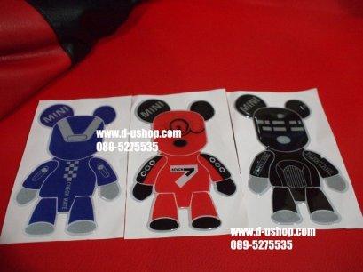 สติกเกอร์ลายหมี Mini Limited สำหรับรถทุกรุ่น