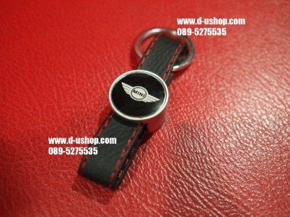 พวงกุญแจหนังดำด้ายแดงโลโก้ Mini