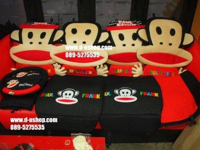 ชุดผ้าคลุมเบาะลาย Paul Frank สีดำแดง Ver.3 สำหรับรถทุกรุ่น