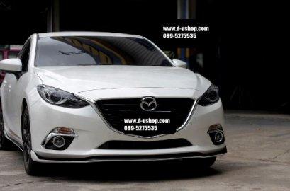 ชุดแต่งรอบคัน Mazda3 All New 2014 ทรง Sport