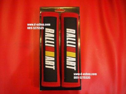 คาดเบลล์แดงดำโลโก้ Ralliart สำหรับรถทุกรุ่น